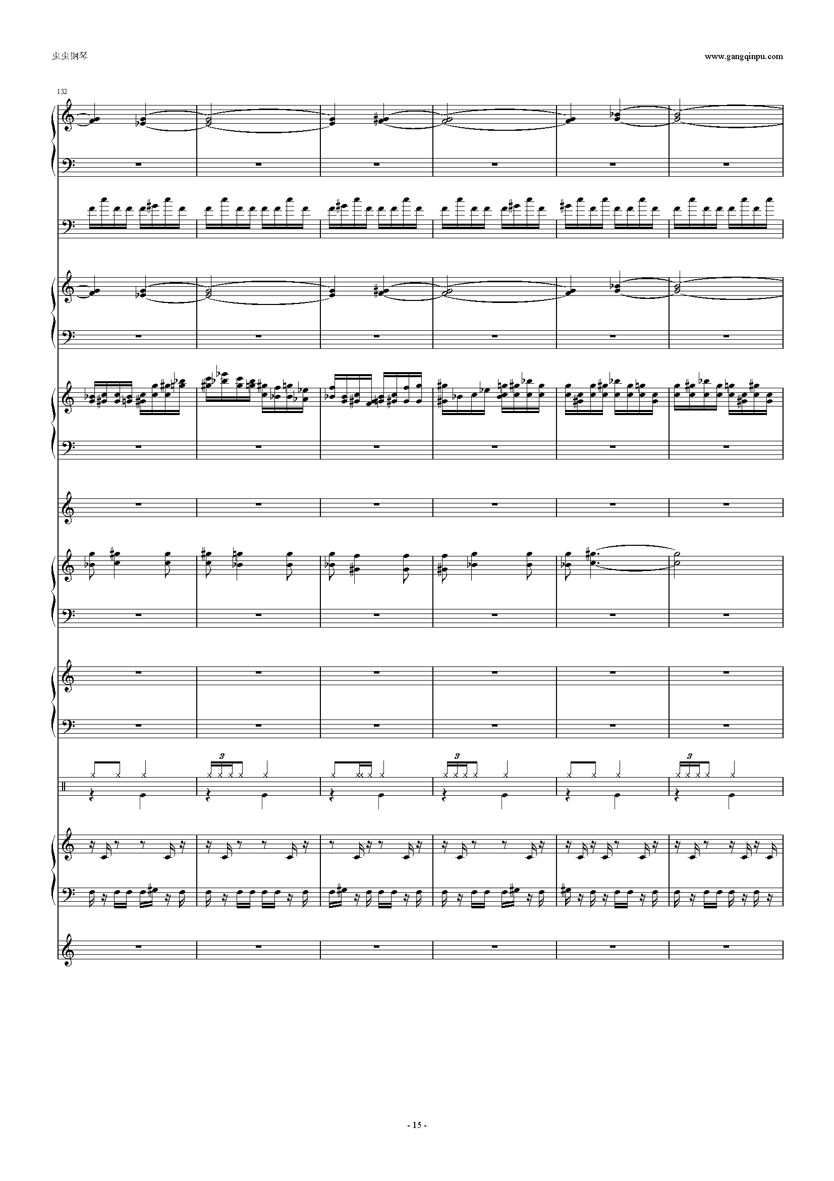 少女幻葬钢琴谱 第15页