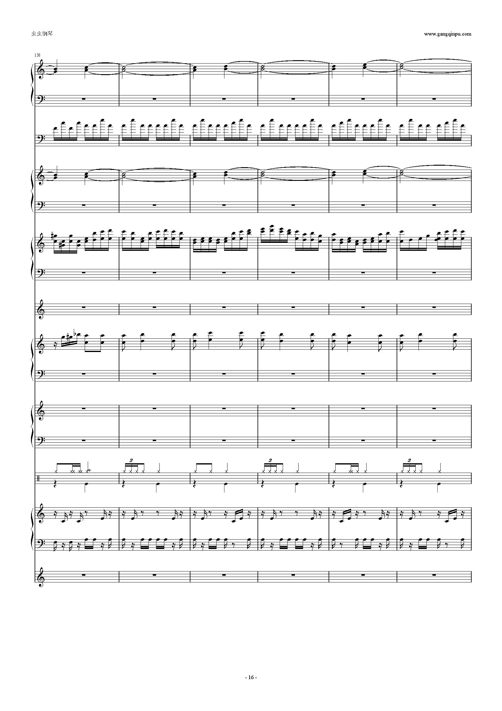 少女幻葬钢琴谱 第16页