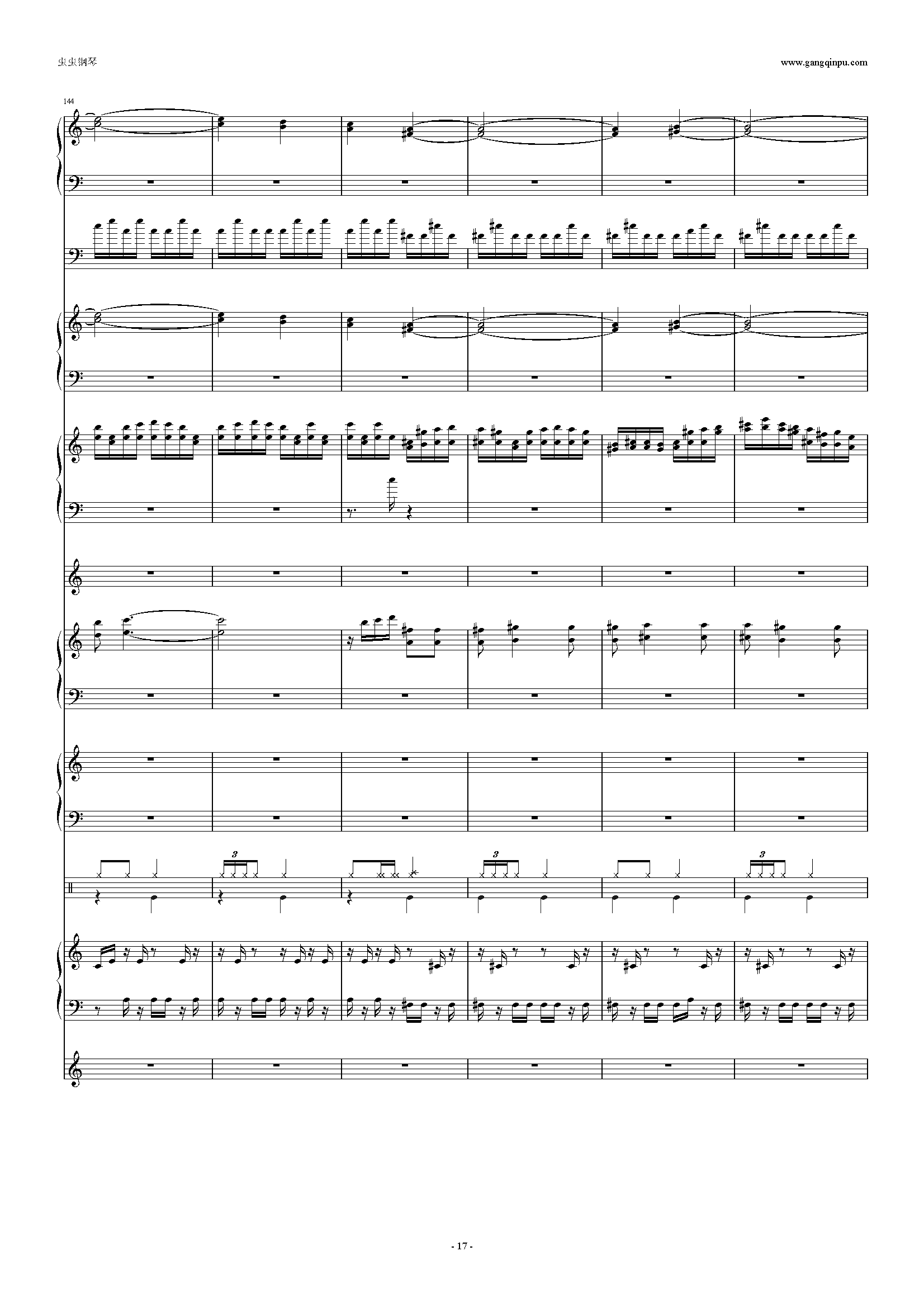 少女幻葬钢琴谱 第17页