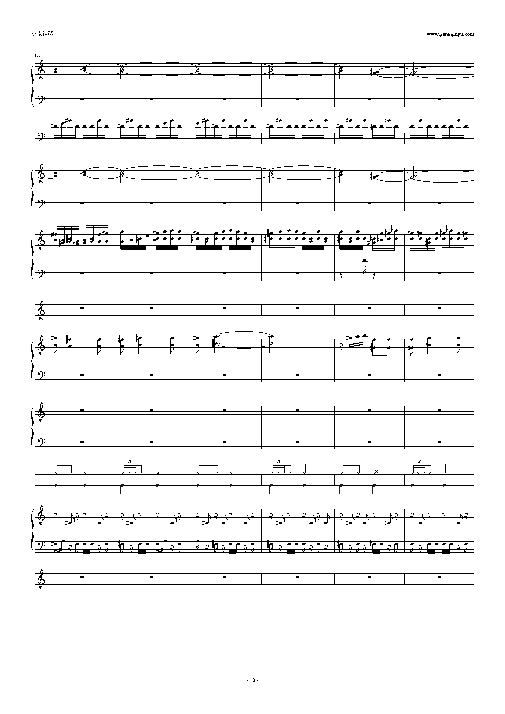 少女幻葬钢琴谱 第18页