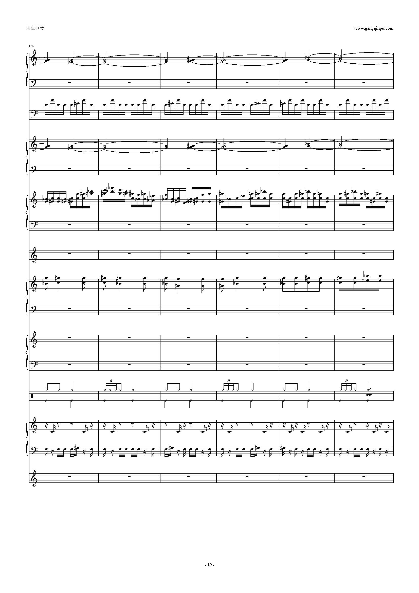 少女幻葬钢琴谱 第19页