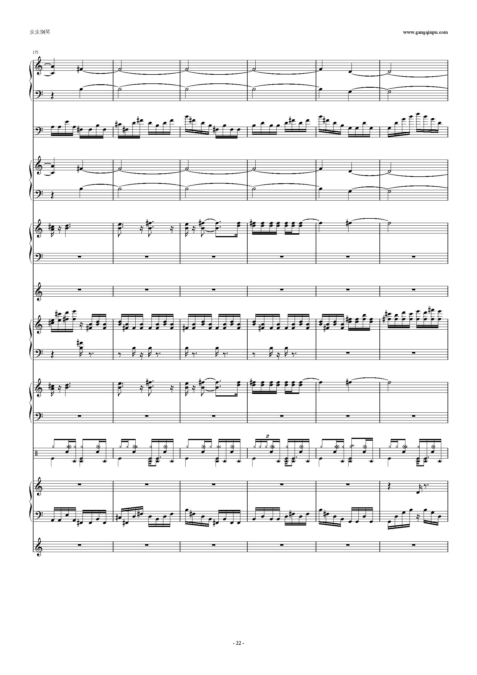 少女幻葬钢琴谱 第22页