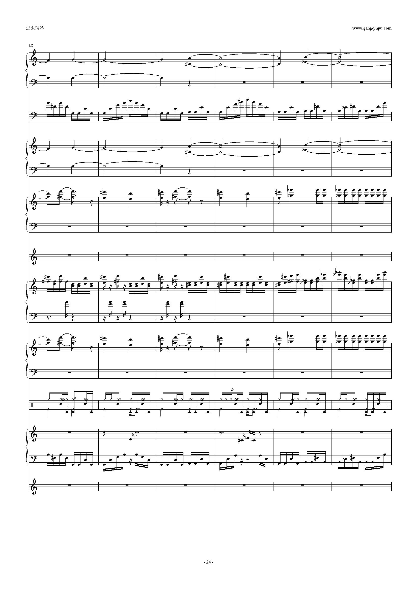 少女幻葬钢琴谱 第24页