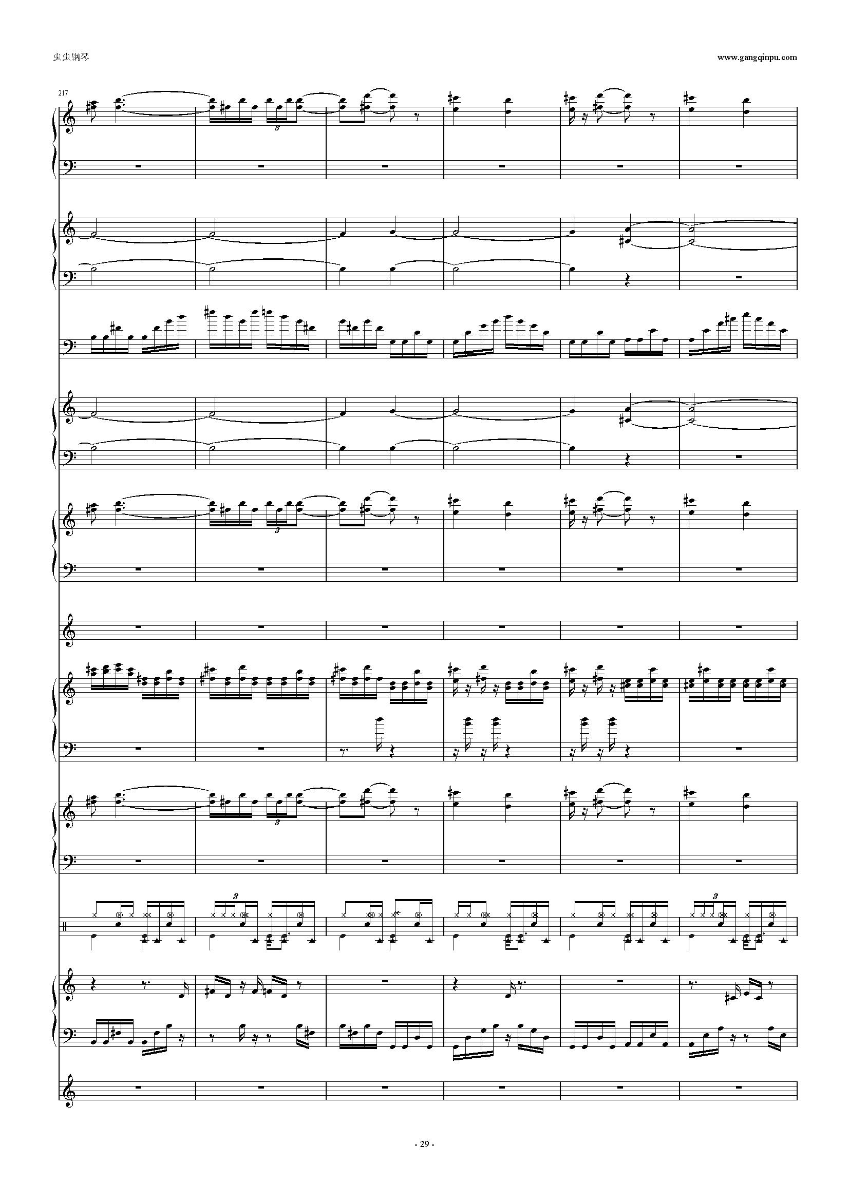 少女幻葬钢琴谱 第29页