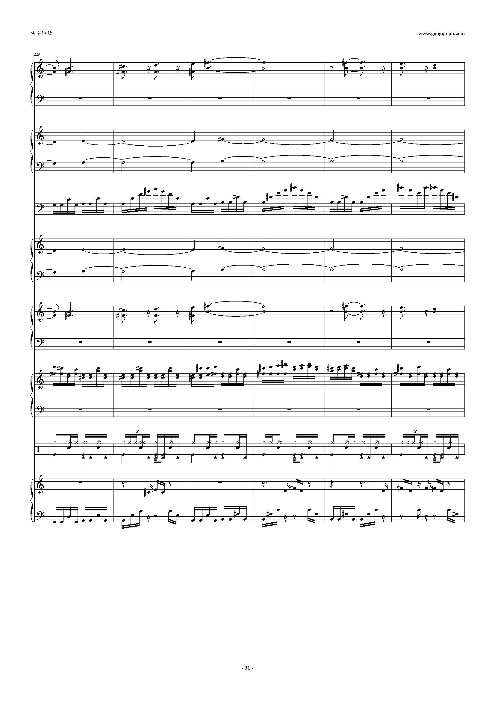 少女幻葬钢琴谱 第31页