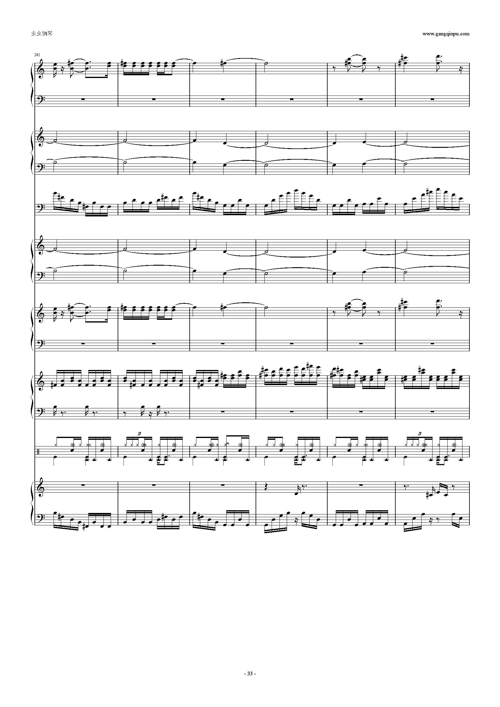 少女幻葬钢琴谱 第33页