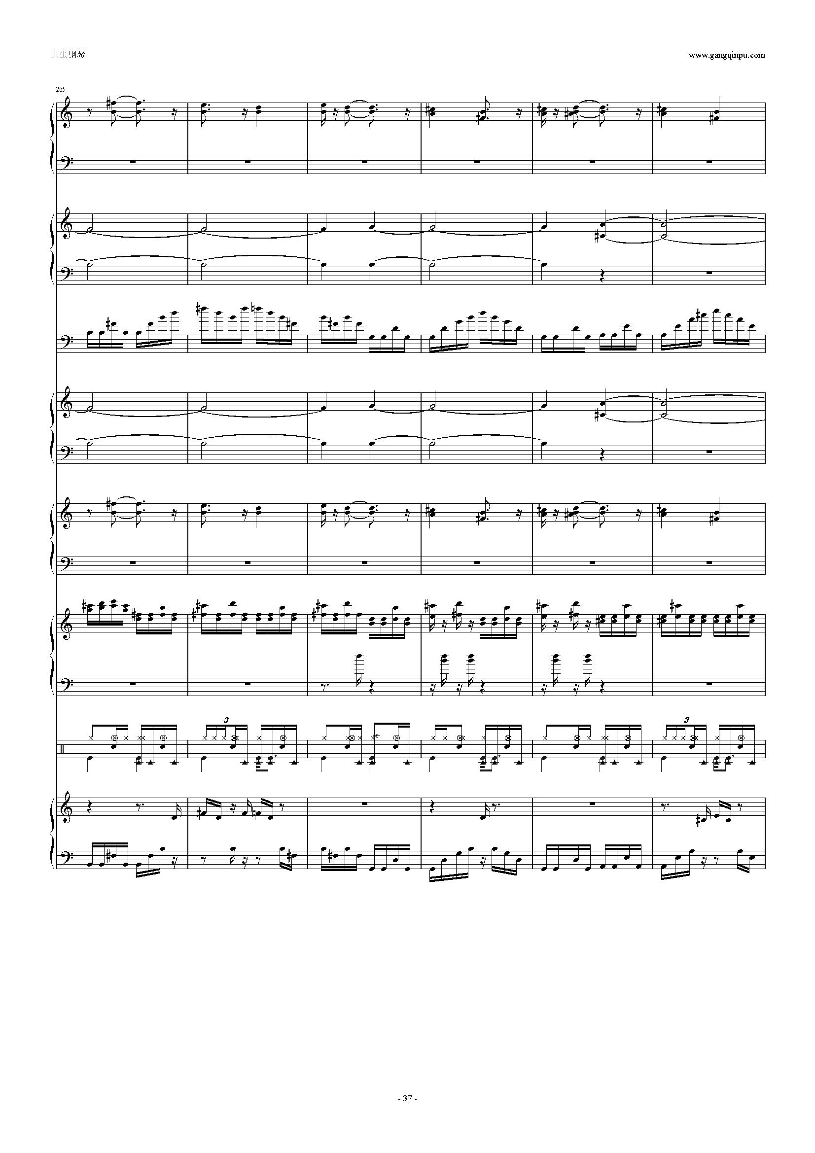 少女幻葬钢琴谱 第37页