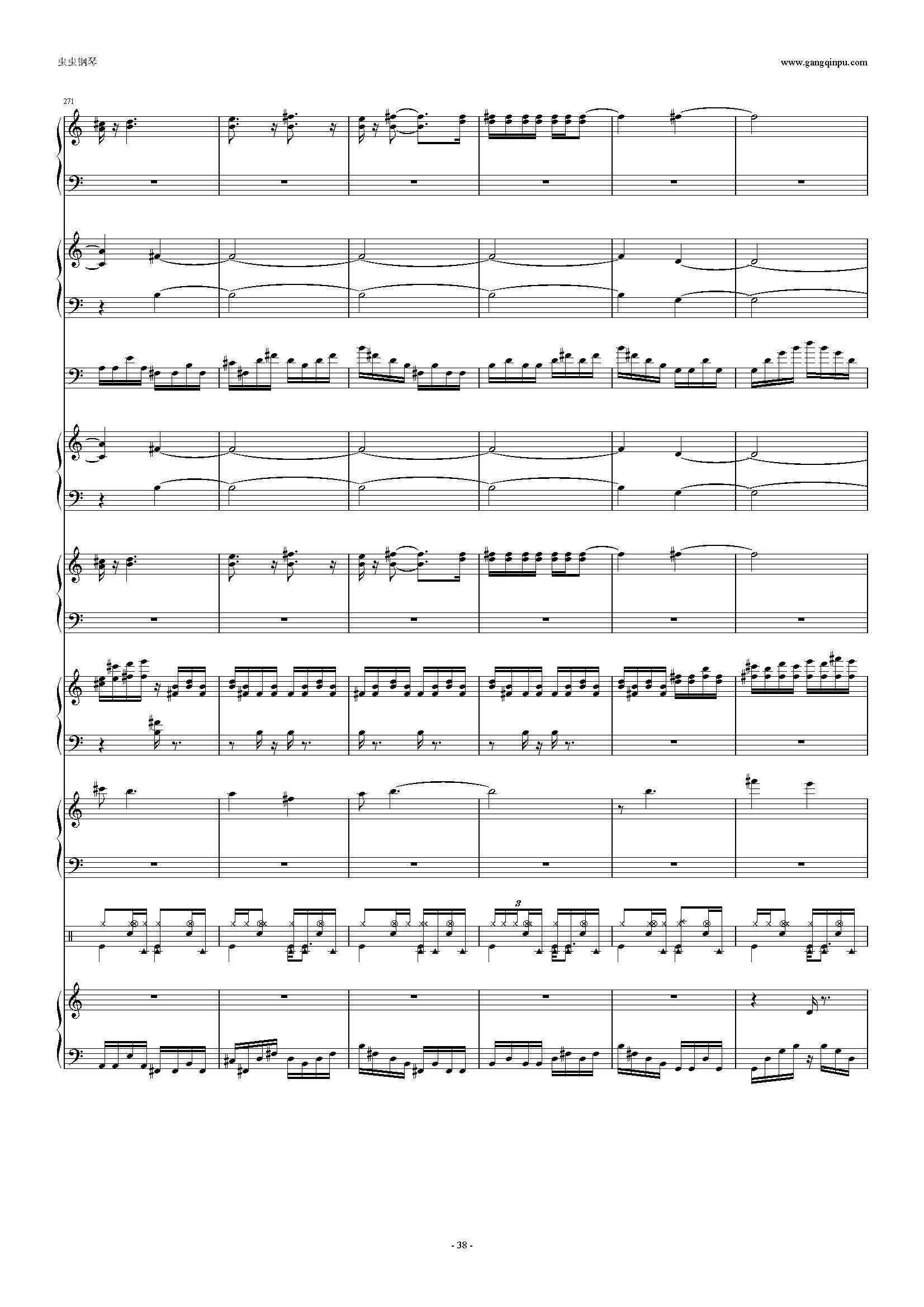 少女幻葬钢琴谱 第38页