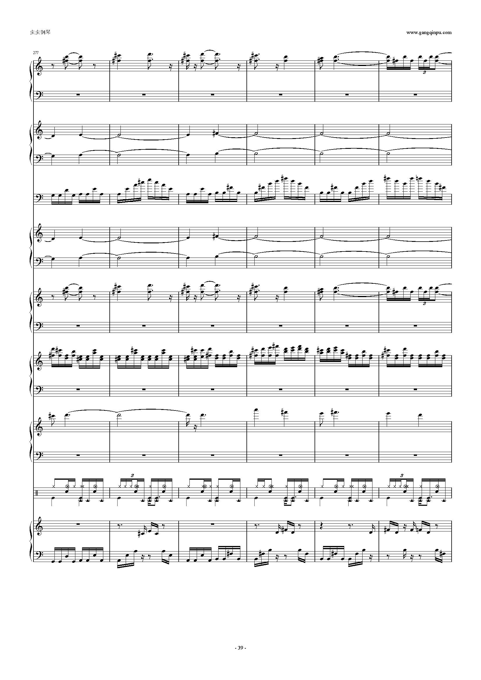 少女幻葬钢琴谱 第39页