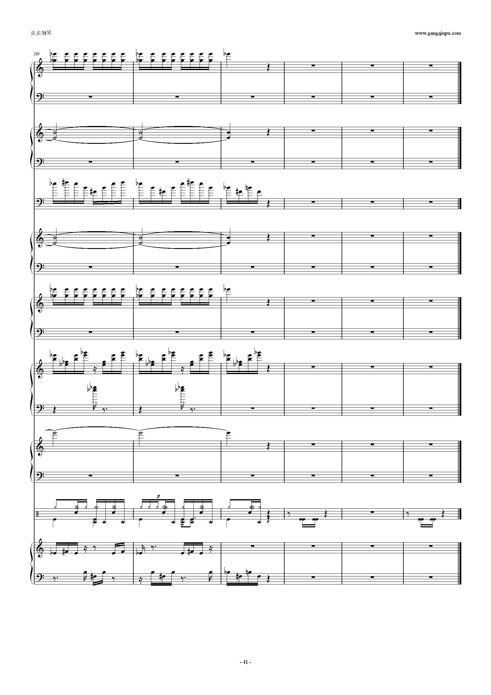 少女幻葬钢琴谱 第41页