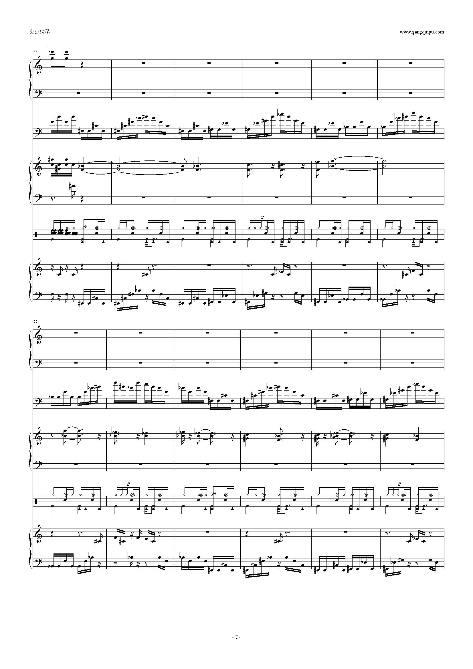 少女幻葬钢琴谱 第7页