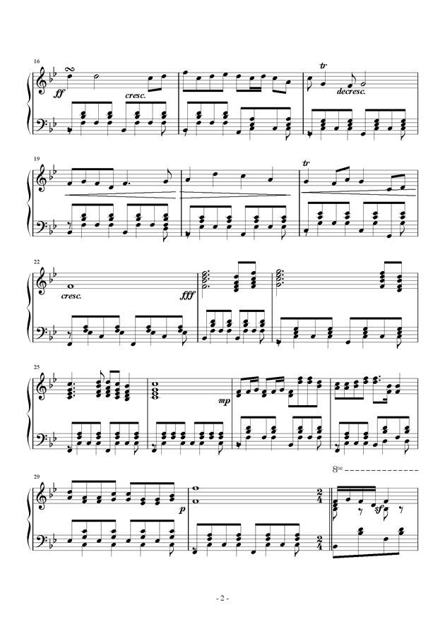 在希望的田野上钢琴谱 第2页