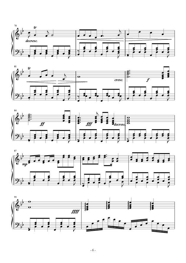 在希望的田野上钢琴谱 第6页