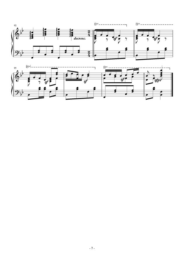 在希望的田野上钢琴谱 第7页
