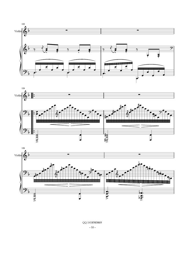 d小调幻想曲钢琴谱 第10页