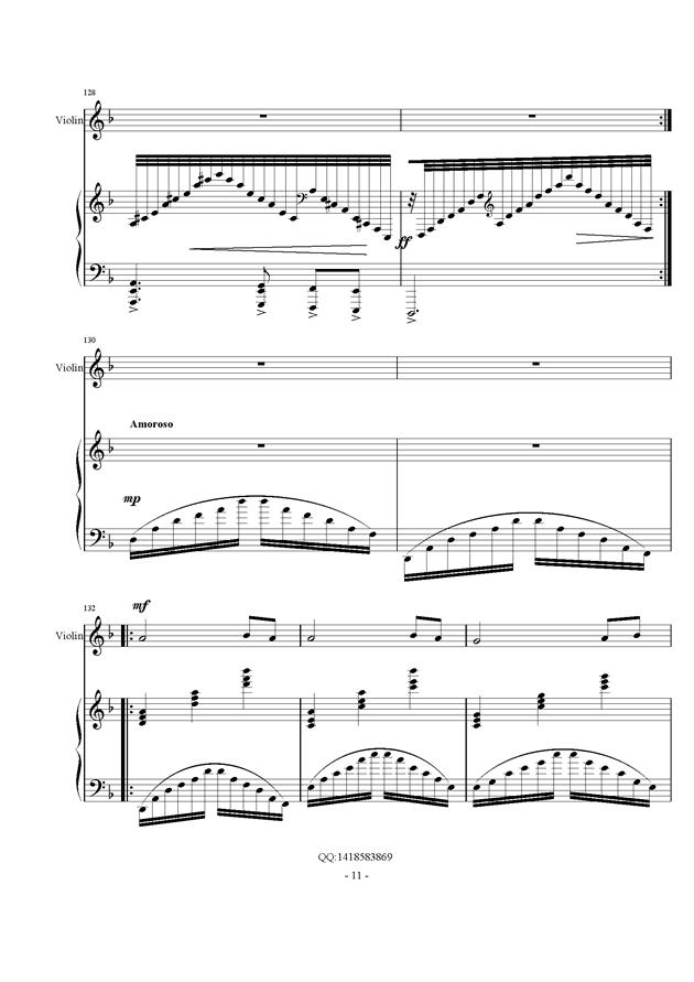 d小调幻想曲钢琴谱 第11页
