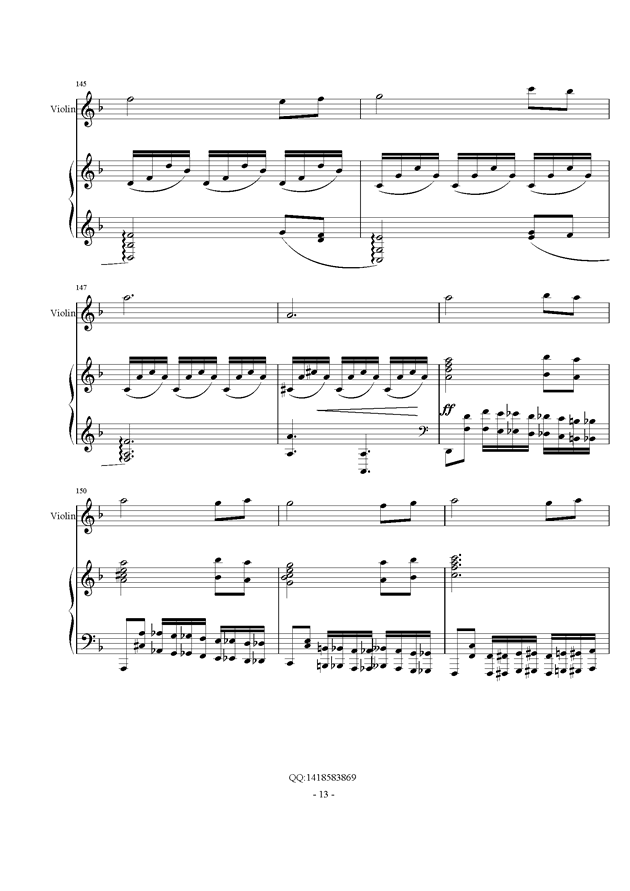 d小调幻想曲钢琴谱 第13页