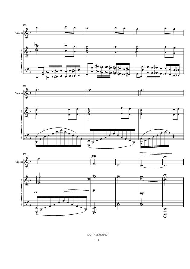 d小调幻想曲钢琴谱 第14页