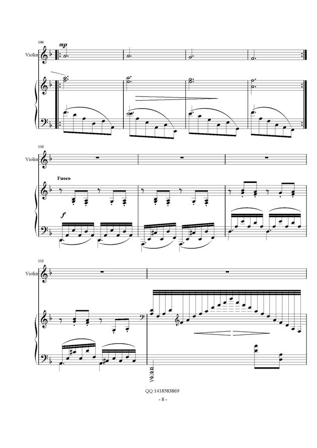 d小调幻想曲钢琴谱 第8页