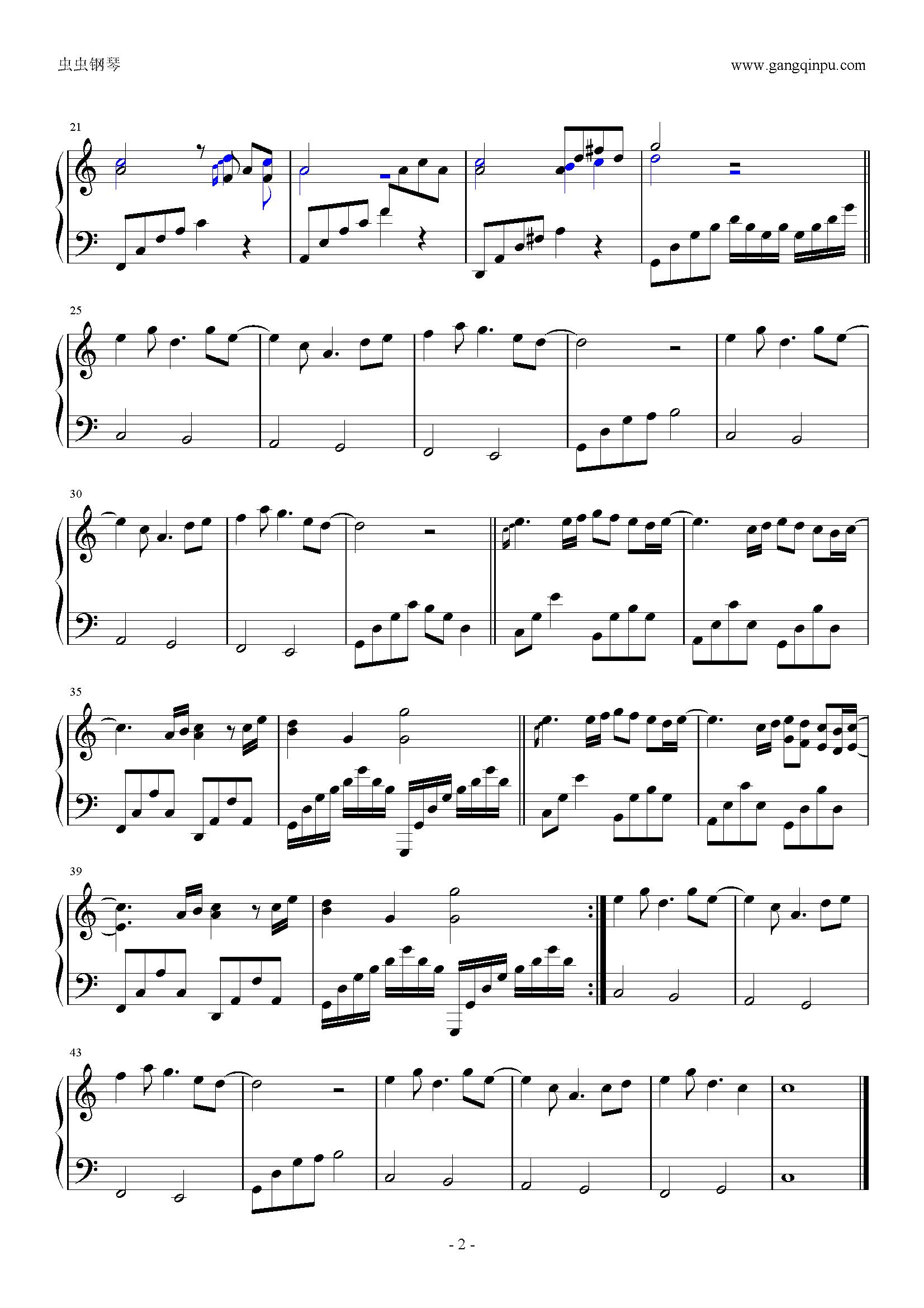 春野钢琴谱 第2页