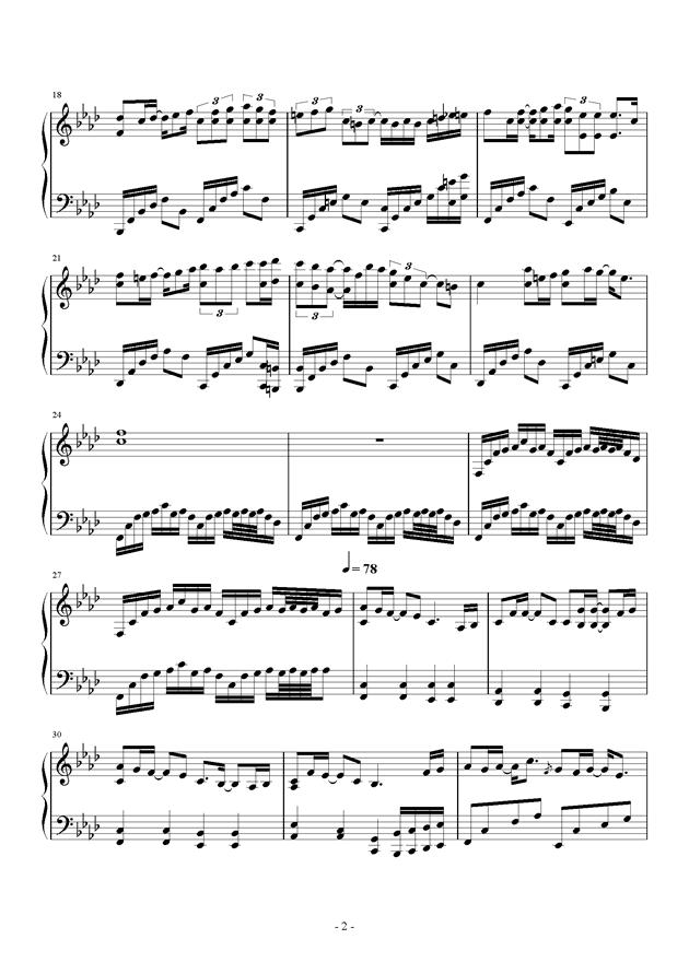妲己之殇钢琴谱 第2页