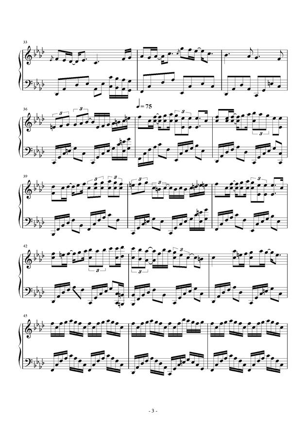 妲己之殇钢琴谱 第3页