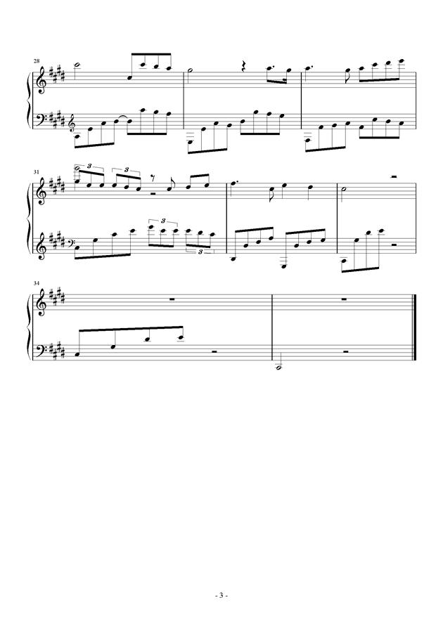 强颜微笑钢琴谱 第3页