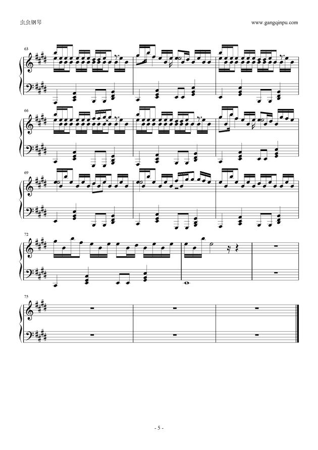 轻飘飘钢琴谱 第5页