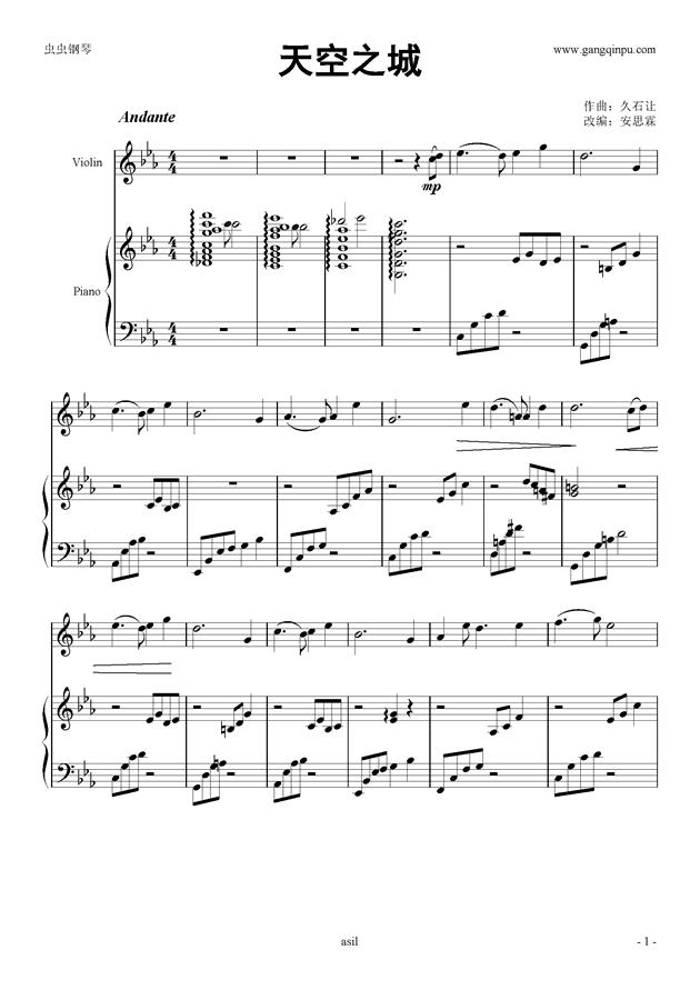 天空之城 小提琴钢琴 ,天空之城 小提琴钢琴 钢琴谱,天空之城 小提琴
