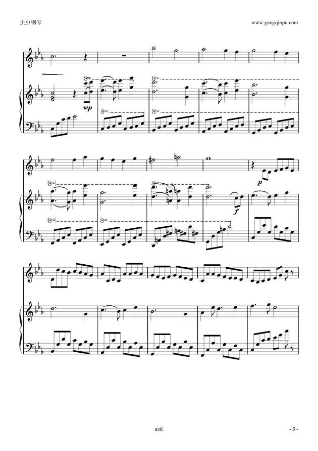 之城 钢琴谱 小提琴 钢琴