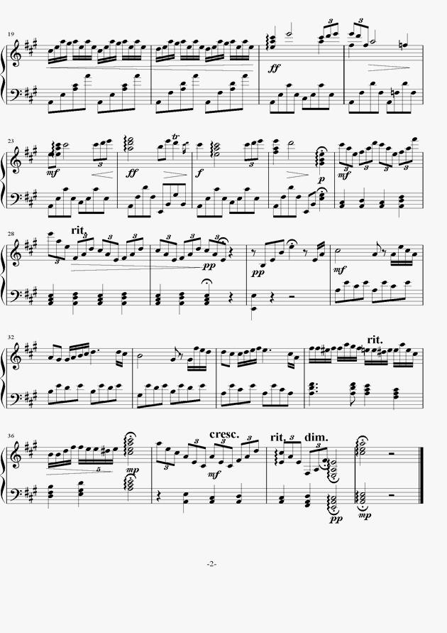 在一起的时光钢琴谱 第2页
