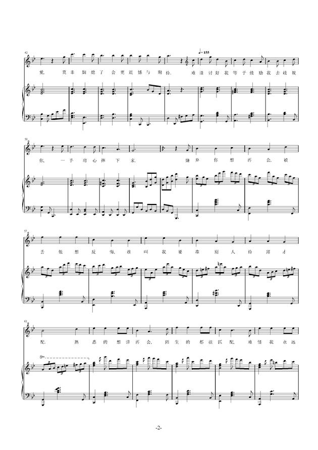 到不了钢琴曲五线谱-来,黑夜不再来钢琴谱,黑夜不再来钢琴谱网,黑夜不再来钢琴谱
