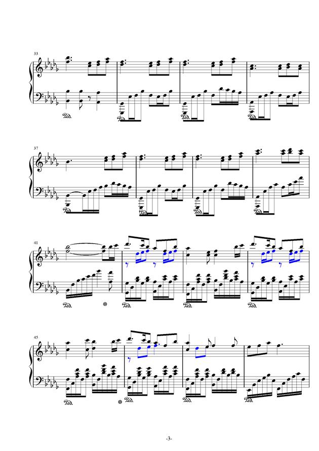 锦鲤抄钢琴谱 第3页