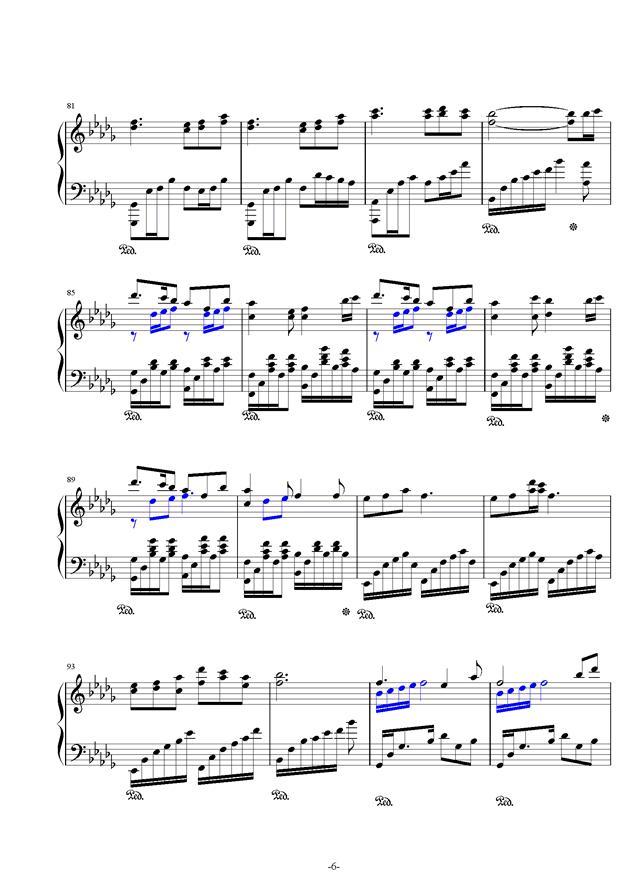 锦鲤抄钢琴谱 第6页