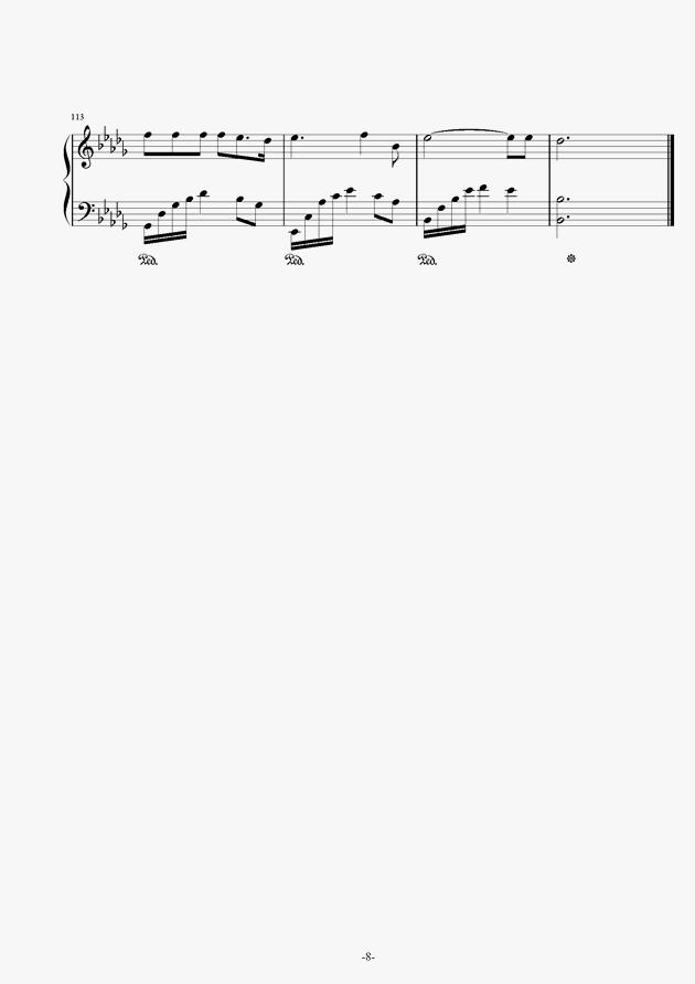 锦鲤抄钢琴谱 第8页