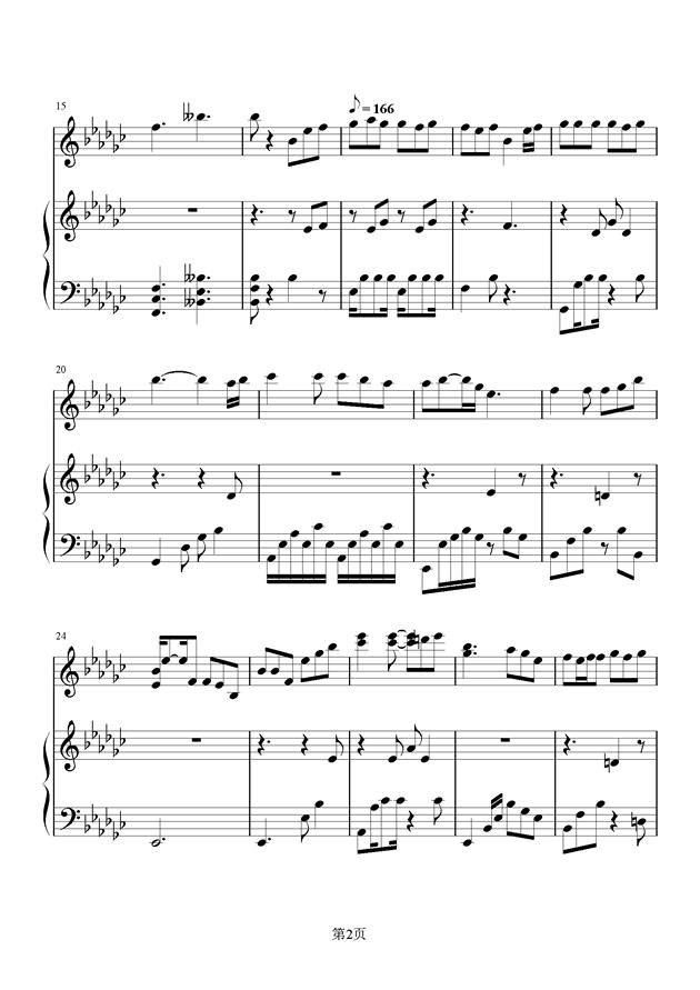 1874简谱钢琴
