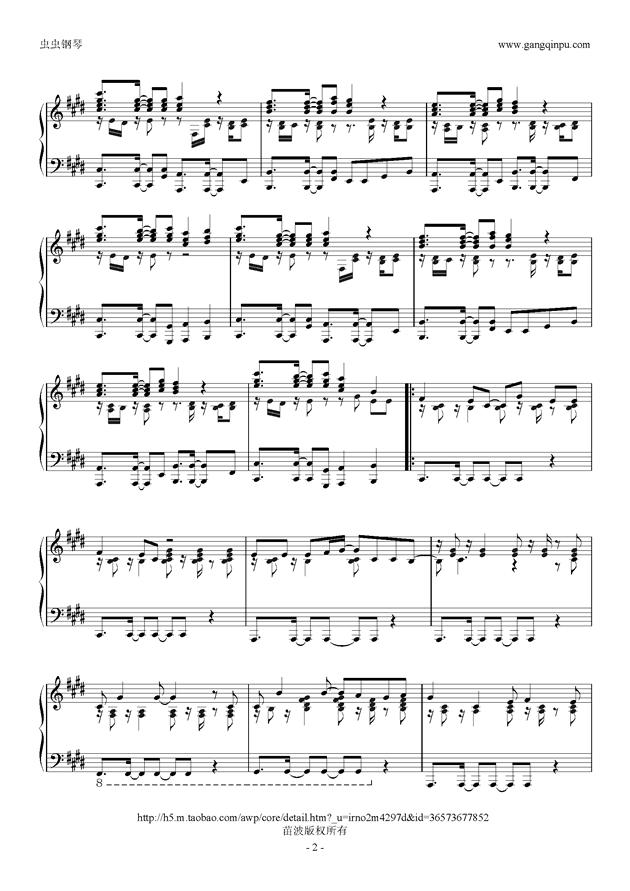 只凝视着你钢琴谱 第2页