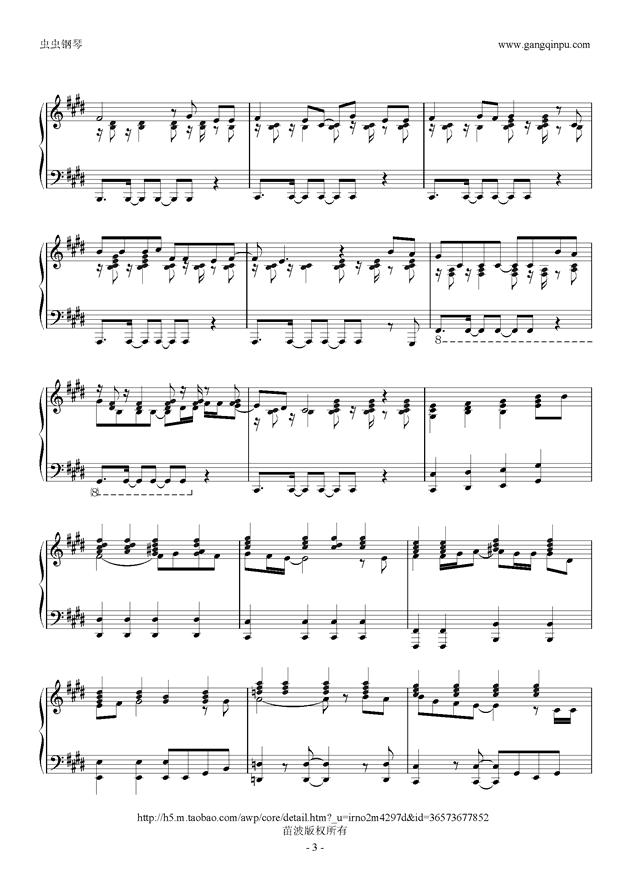 只凝视着你钢琴谱 第3页