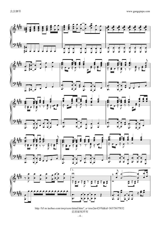 只凝视着你钢琴谱 第4页