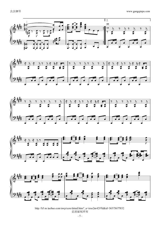 只凝视着你钢琴谱 第5页