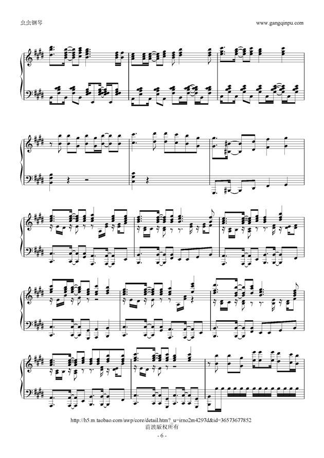 只凝视着你钢琴谱 第6页
