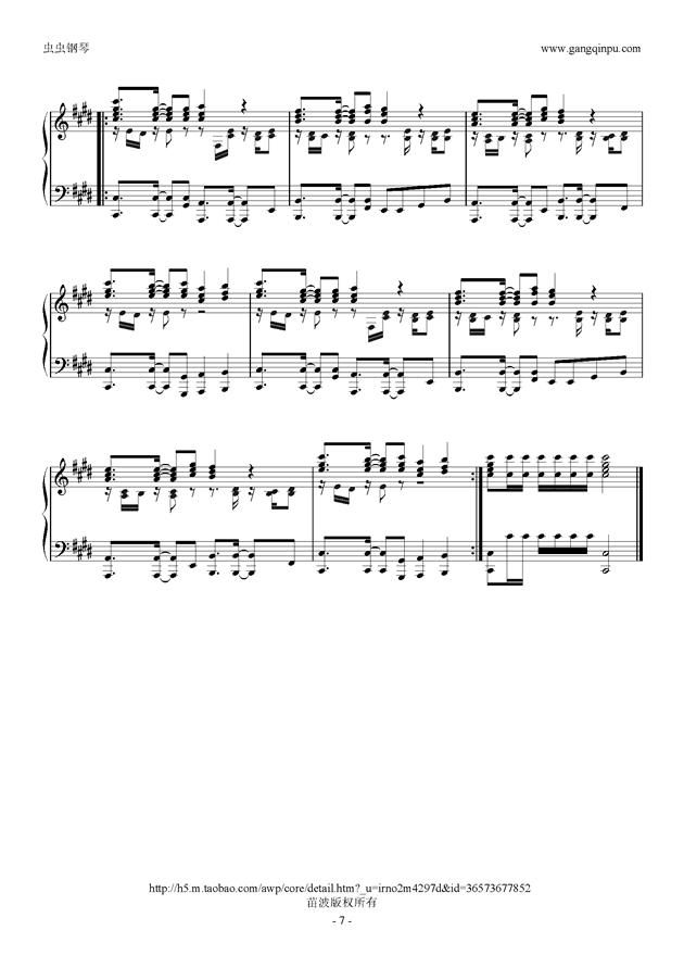 只凝视着你钢琴谱 第7页