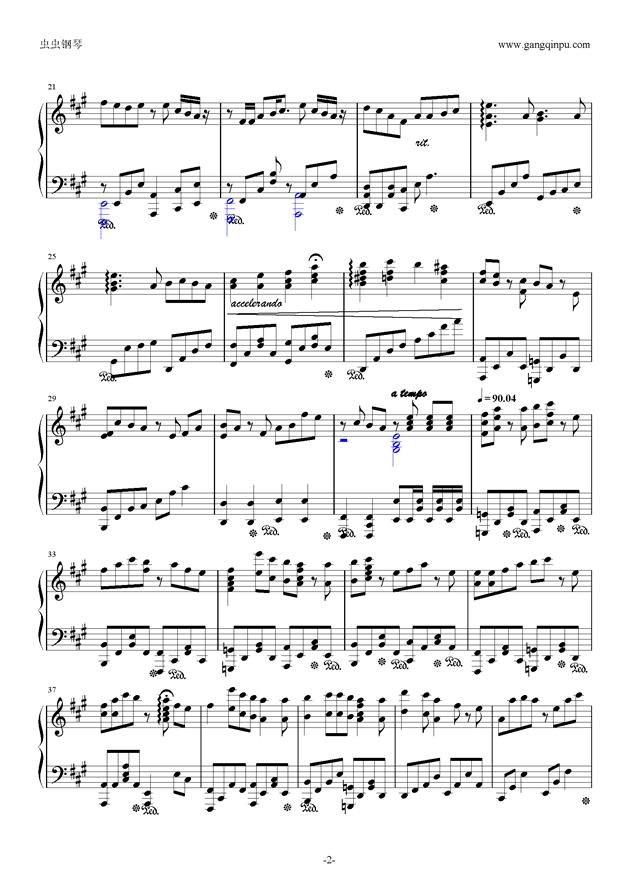 ァヤノの幸福理论钢琴谱 第2页