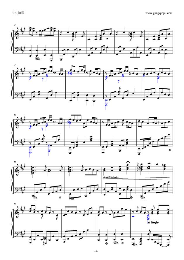 ァヤノの幸福理论钢琴谱 第3页