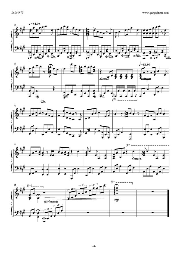 ァヤノの幸福理论钢琴谱 第4页