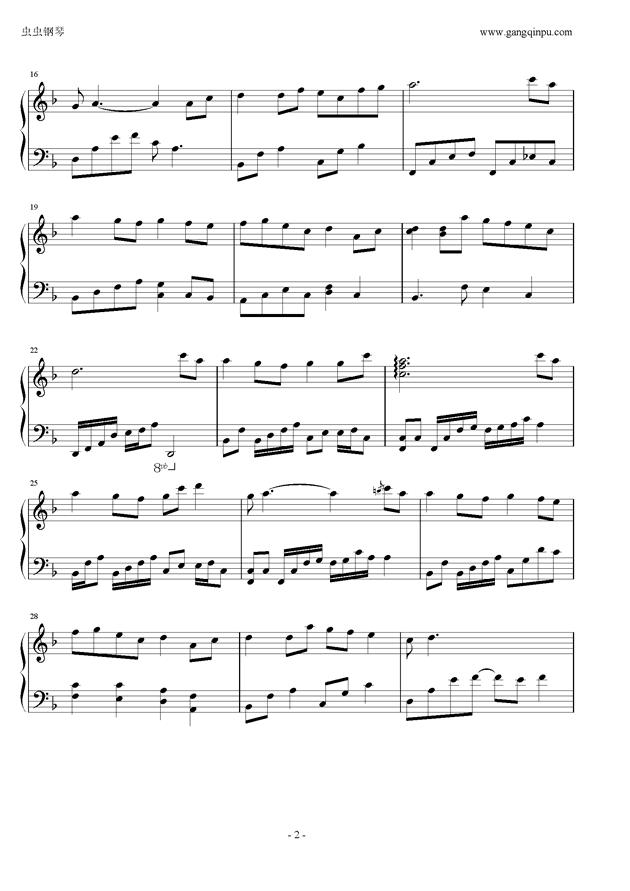 画沙钢琴谱 第2页