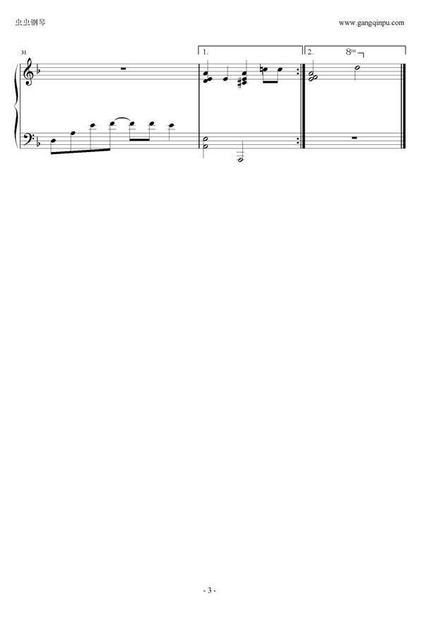 画沙钢琴谱 第3页