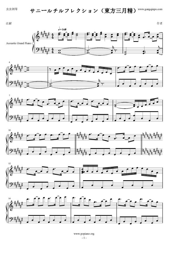 �|方三月精钢琴谱 第1页
