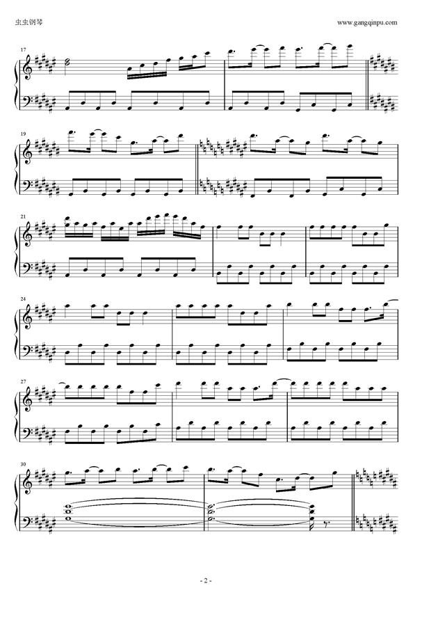 �|方三月精钢琴谱 第2页