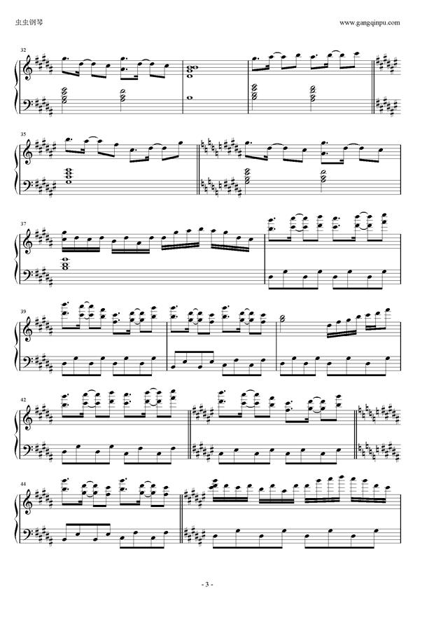 �|方三月精钢琴谱 第3页